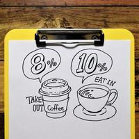 消費税率8%と10%、持家取得はどっちがお得?