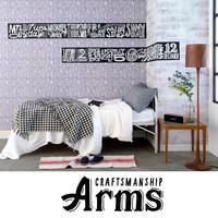【おすすめ建材ニュース】デザイン壁紙で空間を彩る!