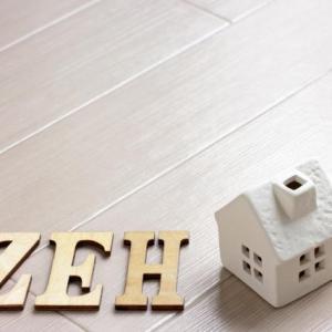 【建築コラム】 経産省がZEH+R強化事業 7月8日から二次募集開始