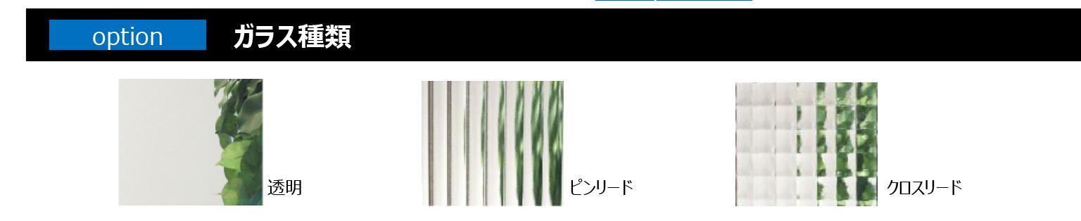 リバティドアガラス.jpg