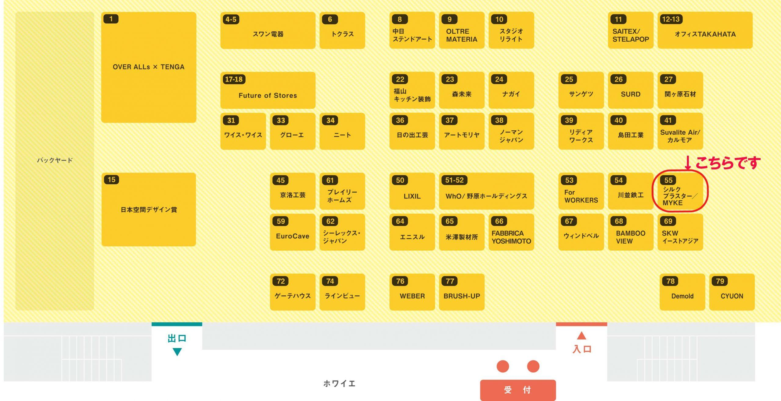 BAMBOO-EXPO-15-layout-scaled.jpg