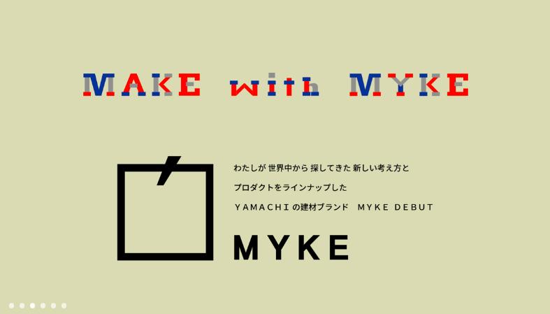 MYKE.png