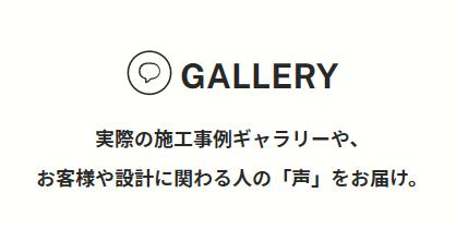SnapCrab_NoName_2020-7-27_9-5-27_No-00.png