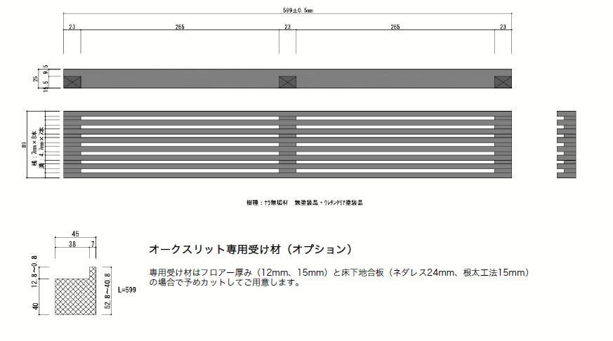 SnapCrab_NoName_2020-9-9_14-26-35_No-00.jpg