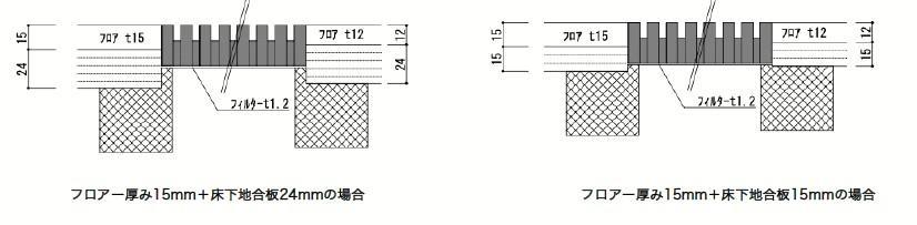 SnapCrab_NoName_2020-9-9_14-26-42_No-00.jpg