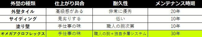 SnapCrab_NoName_2021-6-7_19-47-57_No-00.jpg