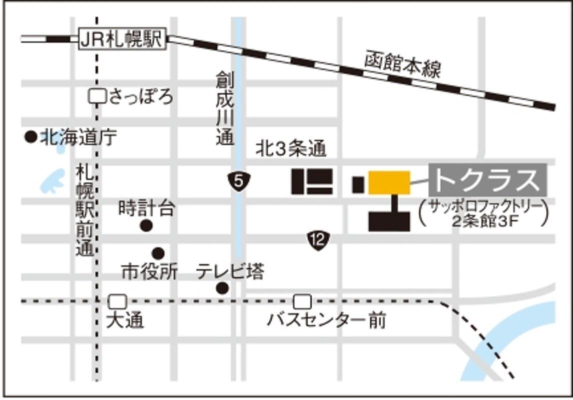 トクラスSR札幌.jpg