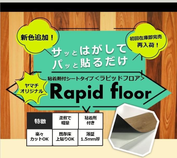 floorName_2021-7-13_13-52-49_No-00.jpg