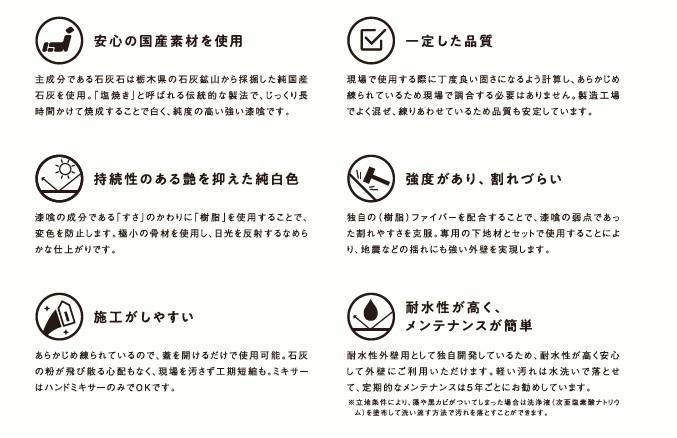sikkui_2021-4-21_15-7-3_No-00.jpg