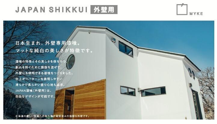 sikkui_2021-4-21_15-9-27_No-00.jpg